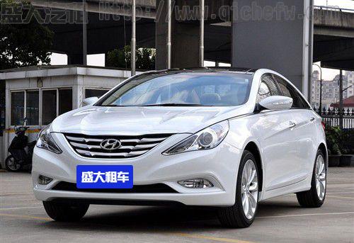北京现代索塔纳8代-自驾轿车-陕西盛大汽车服务有限